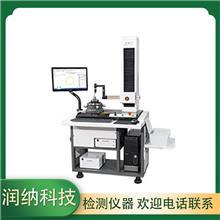 厂家生产激光测量仪  精密光学仪器 扫描仪订购 源头厂家