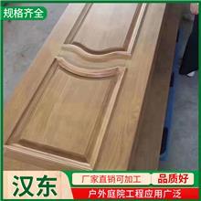 非洲柚木原木板材 非洲柚木 巴新金丝柚木 户外园林地板料