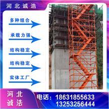 诚浩金属 建筑安全爬梯 标准化安全爬梯 桥梁施工安全爬梯