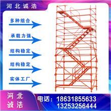 河北诚浩 基坑安全爬梯 组装式安全爬梯 高空作业安全爬梯