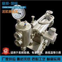 不锈钢屏蔽泵 泥浆屏蔽泵 高温防爆屏蔽泵 化工厂耐磨屏蔽泵