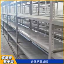 回收货架 阁楼式仓储货架 惠州二手货架回收
