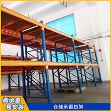 重型快递货物架回收 深圳二手货架回收 阁楼式仓储货架回收层数可调节 承重力大