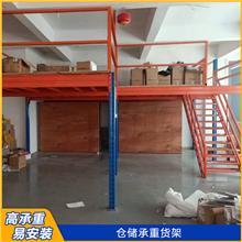 二手货架 仓储货架回收 广州阁楼式仓储货架回收 层数可调节
