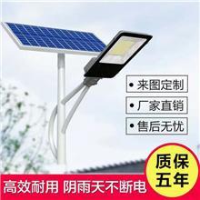 订制民族特色环保节能金豆Led道路照明灯5米太阳能路灯厂家