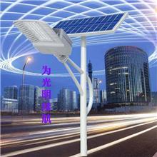 城市道路照明7米30w双头LEd太阳能路灯IP65防水飞机款太阳能灯头