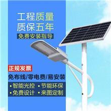 厂家供应学校照明8米35w热镀锌杆高亮LED一体化太阳能路灯价格
