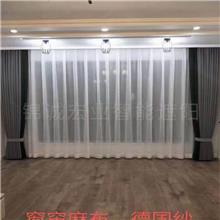 北京窗帘定制厂家 锦诚宏业 家装布艺窗帘 大气