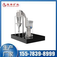大型雷蒙磨粉机 5R4125新型雷蒙机 石灰石雷蒙机 厂家直供