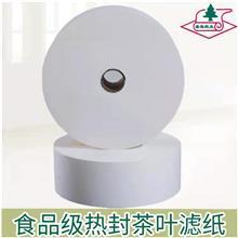 厂家供应28克食品级茶叶滤纸 泡茶过滤纸 热封型茶包袋滤纸 支持定制