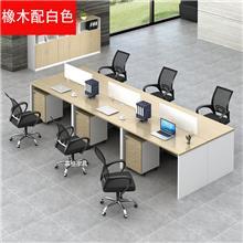 职员办公桌椅组合四人位现代简约财务屏风电脑桌双46员工位卡座