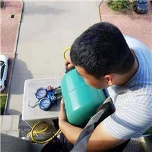 青岛空调加氟 空调维修 家用空调维修 欢迎咨询