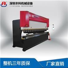 电液伺服数控折弯机  数控液压  不锈钢钣金设备 长度吨位可订制