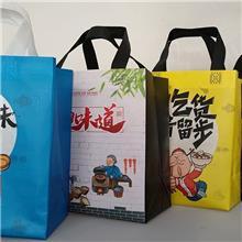 厂家无纺布袋定做覆膜热压广告礼品袋手提环保购物袋定制印logo