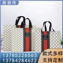 厂家无纺布袋定制环保袋定制购物广告礼品手提防水覆膜彩印袋子印字logo空白袋