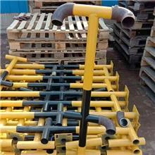 安全防护立杆 建筑工地楼梯转角立杆 新凯 工地钢管防护栏立杆 放心选购