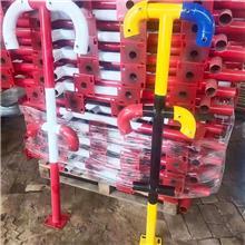 安全防护立杆 活动立柱 新凯 工具式临边护栏 放心选购