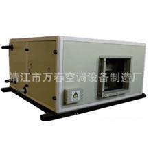 万春空调-制造新风空调机组制造厂家-柜式空调机组厂家定制-变风量空调器-空气过滤器-表冷器