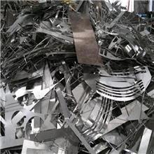 中山三角镇不锈钢回收 附近常年回收废不锈钢 304废不钢钢报价