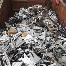 免费上门报价 中山废不锈钢管材回收 废不锈钢管材转让