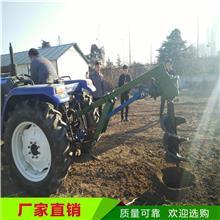 拖拉机电线杆挖坑机 便携式电线杆挖坑机 园林种植挖坑机