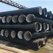 山东球墨铸铁管dn80-1600mm厂家直销,鑫盛铸造生产和销售球墨铸铁管