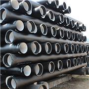 天津球墨铸铁管dn80-1600mm厂家直销,鑫盛铸造生产和销售球墨铸铁管