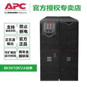 施耐德 APC SmartUPS SURT10000UXICH电源适用于网络机房