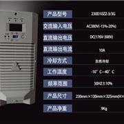 通合TH230D10ZZ-3 通合电子原装直流屏电源参数介绍