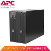 施耐德 APC SURT8000UXICH网络机房延时要求