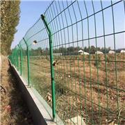 青岛护栏网_奥海源_青岛围栏网